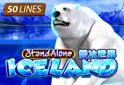 iceland senang cuci,iceland senang,iceland free credit,iceland hack,iceland ong ong